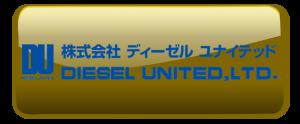 Diesel United
